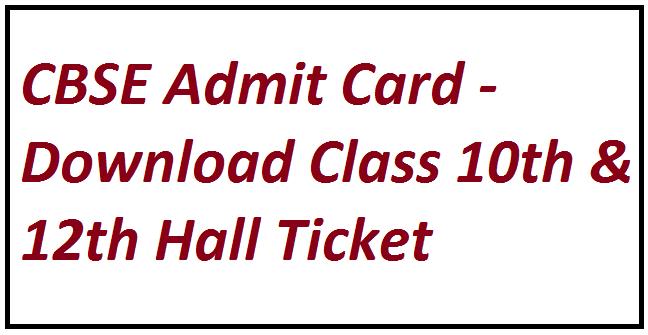 CBSE Admit Card 2021