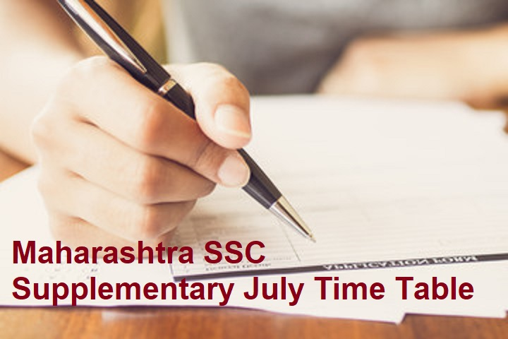 Maharashtra SSC Supplementary Time Table 2021