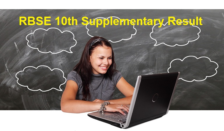 RBSE 10th Supplementary Result 2021