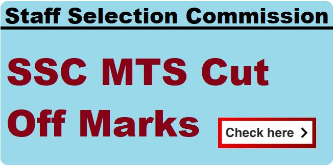 SSC MTS Cut off Marks 2021