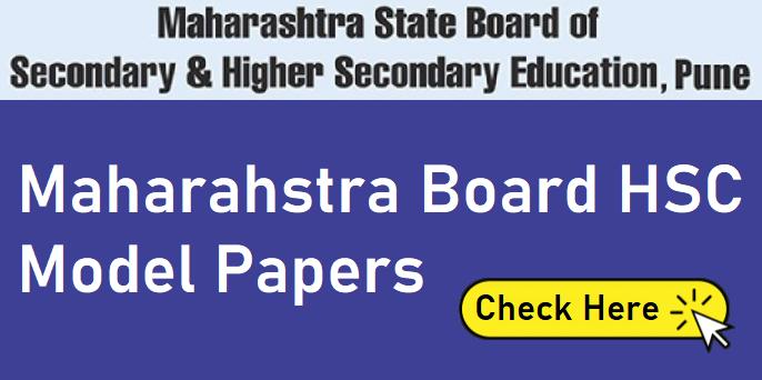 Maharashtra HSC Question Paper 2021