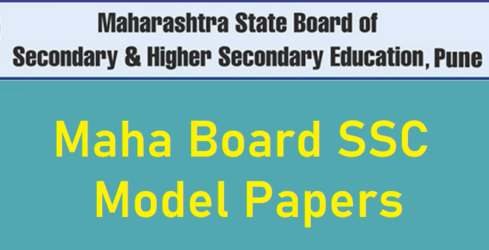 Maharashtra SSC Question Papers 2021