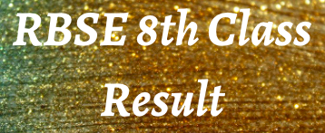 rbse 8th class result 2021