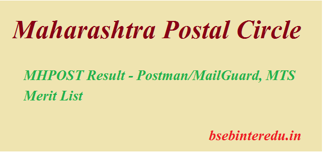 MHPOST Result 2021