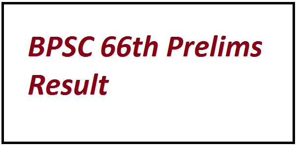 BPSC 66th Prelims Result 2021