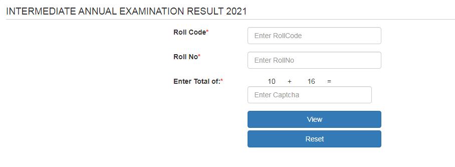 BSEB Inter Result 2021