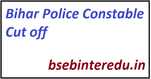 Bihar Police Constable Cut off 2021