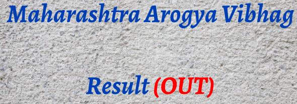 Maharashtra Arogya Vibhag Result 2021