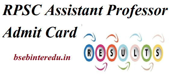 RPSC Assistant Professor Admit Card 2021